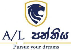 AL_Panthiya_logo